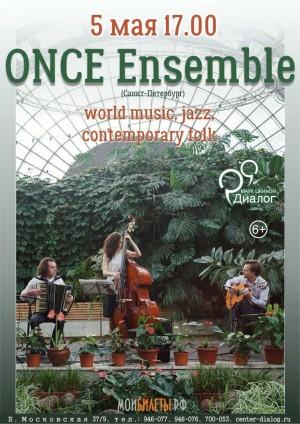 Концерт акустического трио-кроссовера из Санкт-Петербурга Once Encemble
